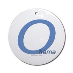 Obama O Lean Ornament (Round)