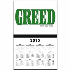 Greed Logo Calendar Print