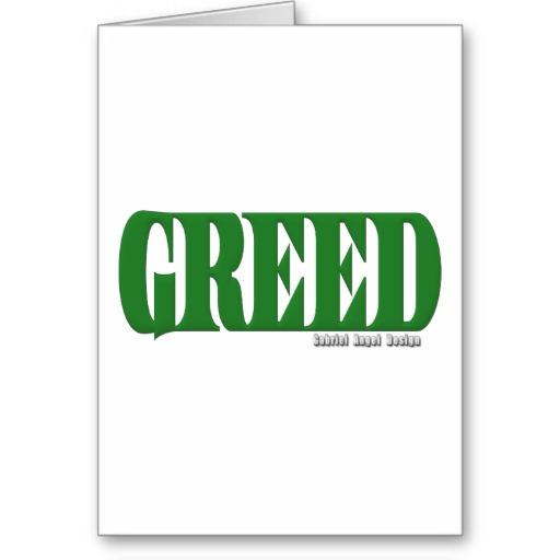 Greed Logo Greeting Card