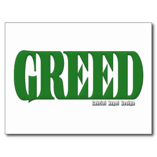 Greed Logo Postcard