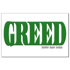 Greed Logo Small Posters