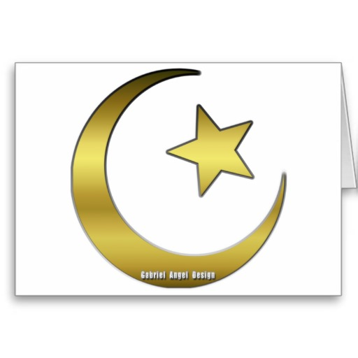 Golden Star and Crescent Greeting Card