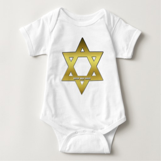 Gold Star of David Baby Jersey Bodysuit