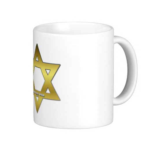 Gold Star of David Classic White Mug