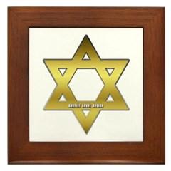 Gold Star of David Framed Tile