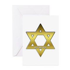 Gold Star of David Greeting Card