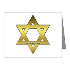 Gold Star of David Note Cards (Pk of 20)