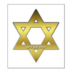 Gold Star of David Posters