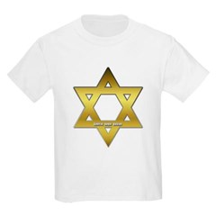 Gold Star of David Youth T-Shirt by Hanes