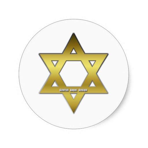 Golden Star of David Classic Round Sticker