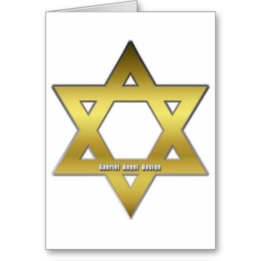 Golden Star of David Greeting Card