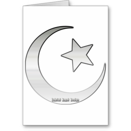 Silver Colored Star and Crescent Symbol Greeting Card