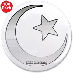 """Silver Star and Crescent 3.5"""" Button (100 pack)"""