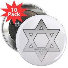 """Silver Star of David 2.25"""" Button (10 pack)"""