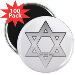 "Silver Star of David 2.25"" Magnet (100 pack)"