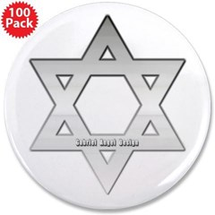 """Silver Star of David 3.5"""" Button (100 pack)"""