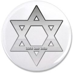 "Silver Star of David 3.5"" Button"