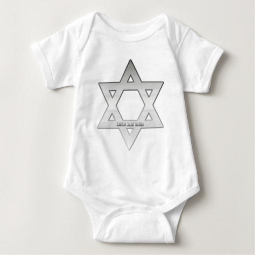 Silver Star of David Baby Jersey Bodysuit