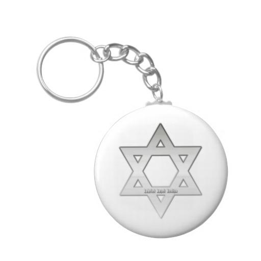 Silver Star of David Basic Button Keychain