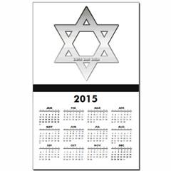 Silver Star of David Calendar Print