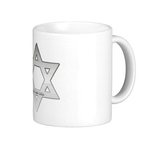 Silver Star of David Classic White Mug