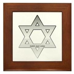 Silver Star of David Framed Tile