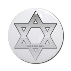 Silver Star of David Ornament (Round)