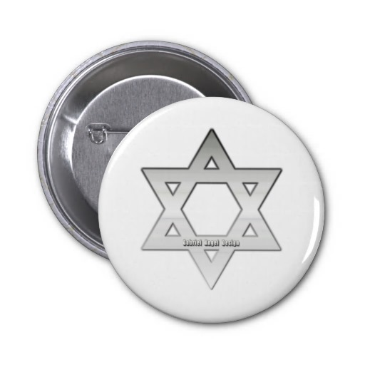 Silver Star of David Pinback Button