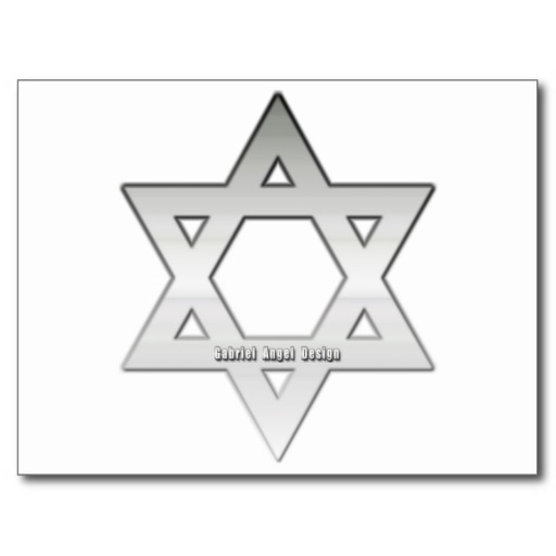 Silver Star of David Postcard