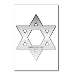 Silver Star of David Postcards (Package of 8)