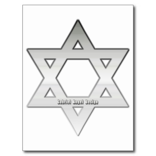 Silver Star of David Postcard