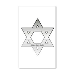 Silver Star of David Rectangle Decal