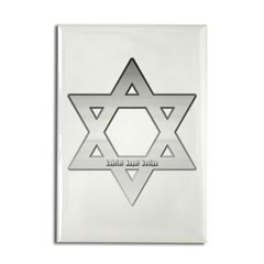 Silver Star of David Rectangle Magnet