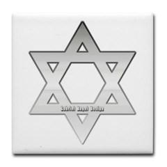 Silver Star of David Tile Coaster