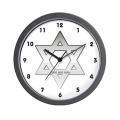 Silver Star of David Wall Clock