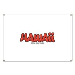 Hawaii Graffiti Banner