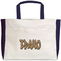 Idaho Graffiti Beach Tote Bag