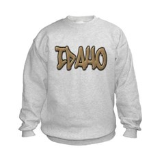 Idaho Graffiti Kids Crewneck Sweatshirt by Hanes