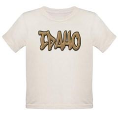 Idaho Graffiti Organic Toddler T-Shirt