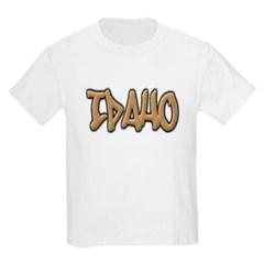 Idaho Graffiti Youth T-Shirt by Hanes