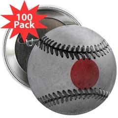 "Japanese Baseball 2.25"" Button (100 pack)"