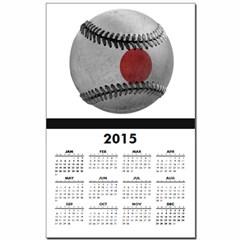 Japanese Baseball Calendar Print