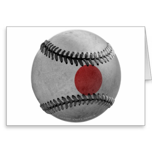 Japanese Baseball Greeting Card