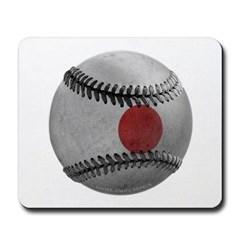 Japanese Baseball Mousepad