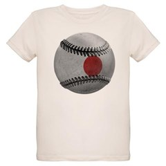 Japanese Baseball Organic Kids T-Shirt
