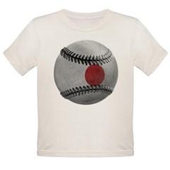 Japanese Baseball Organic Toddler T-Shirt