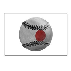Japanese Baseball Postcards (Package of 8)