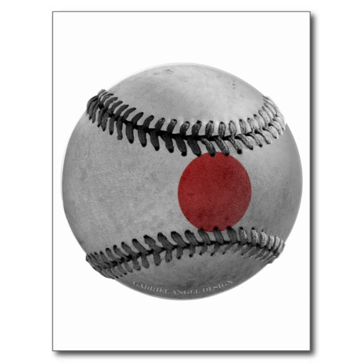 Japanese Baseball Postcard