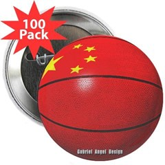 "China Basketball 2.25"" Button (100 pack)"