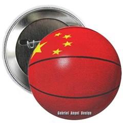 China Basketball Button
